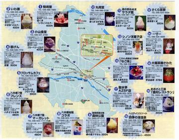 雪くまマップ2008年版