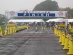 戸田マラソンin彩湖2008ゴールゲート