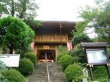 万松山 大慈寺