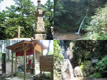 日和田山・宿谷の滝・北向地蔵・五常の滝