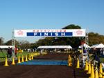 戸田マラソンゴール