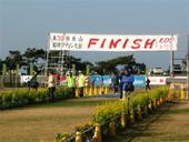 館山若潮マラソンゴール地点