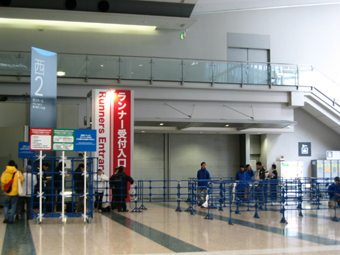 EXPO入口