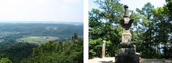 日和田山からの巾着田の景色・宝篋印塔