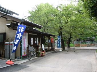 騎崎屋(熊谷)