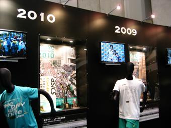 東京マラソンミュージアム